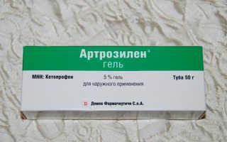 Для чего применяется гель Артрозилен — инструкция, цена и отзывы