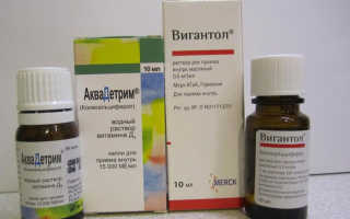 Инструкция по применению витамина Д в каплях для детей и взрослых