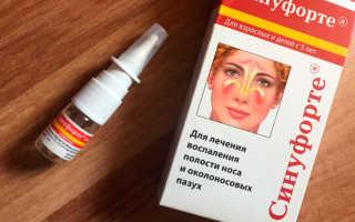 Как применять капли в нос Синуфорте: инструкция и отзывы