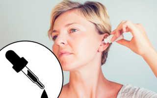Как выбрать противовоспалительные капли для ушей