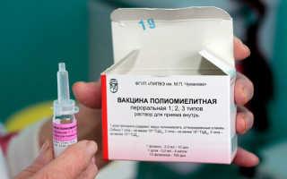 Инструкция по применению капель от полиомиелита