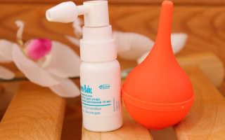 Капли для ушей Ремо вакс — инструкция и отзывы
