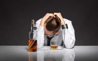 Названия и цены капель от алкоголизма без ведома больного