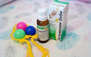 Инструкция применения капель Эспумизан бэби для новорожденных