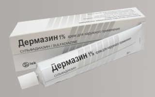 Крем Дермазин — инструкция по применению