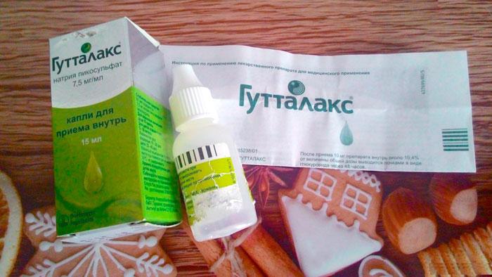 упаковка и инструкция к каплям гутталакс