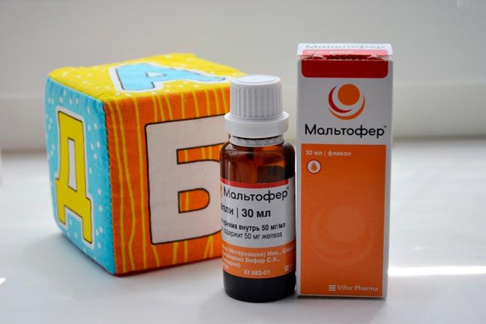 препарат мальтофер в упаковке