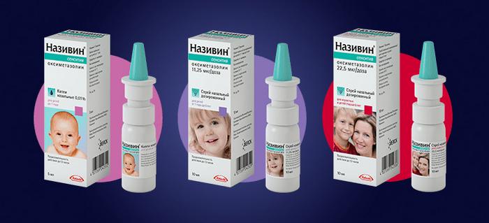 Капли в нос Протаргол для детей: показания, инструкция по применению, состав, аналоги, отзывы