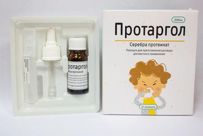 упаковка детских капель протаргол