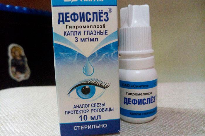 Инструкция по применению глазных капель Артелак Баланс