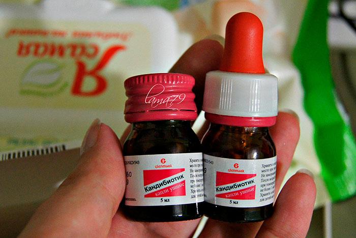 упаковка с каплями кандибиотик