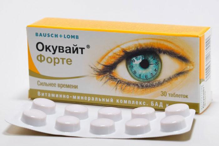 Как принимать глазные капли Неванак