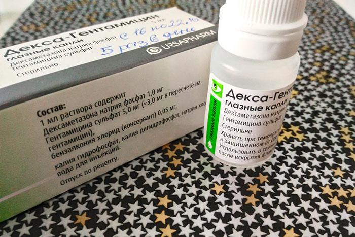 упаковка и флакон капель декса гентамицин
