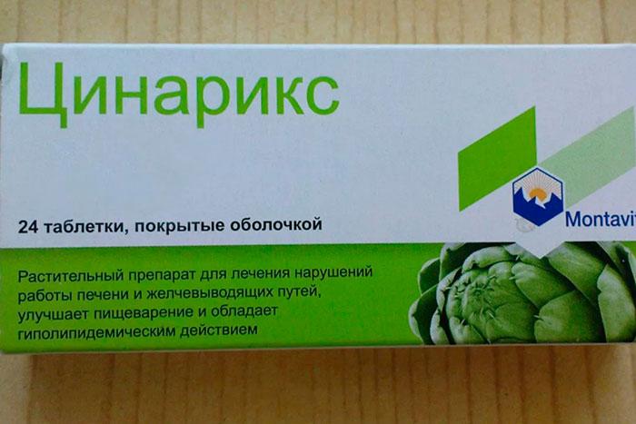 Хофитол что лучше раствор или таблетки
