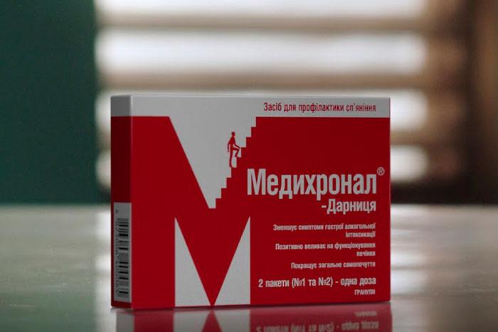 Капли Алкостоп - инструкция по применению и отзывы