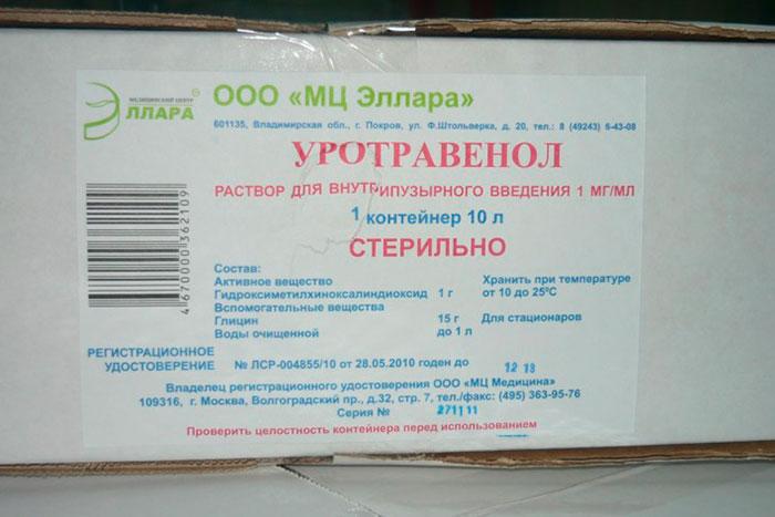 Диоксидин - инструкция по применению капель в нос