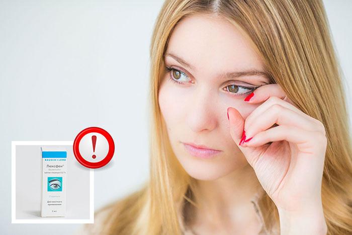 Инструкция по применению глазных капель Люксфен