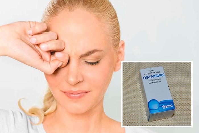 Инструкция по применению глазных капель Офтавикс