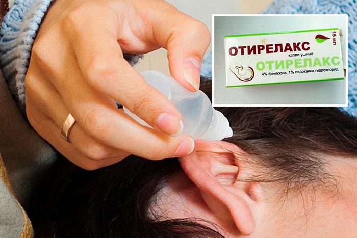Ушные капли Отирелакс - отзывы и инструкция по применению
