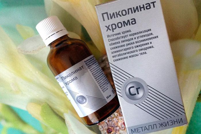 упаковка и флакон пиколинат хрома