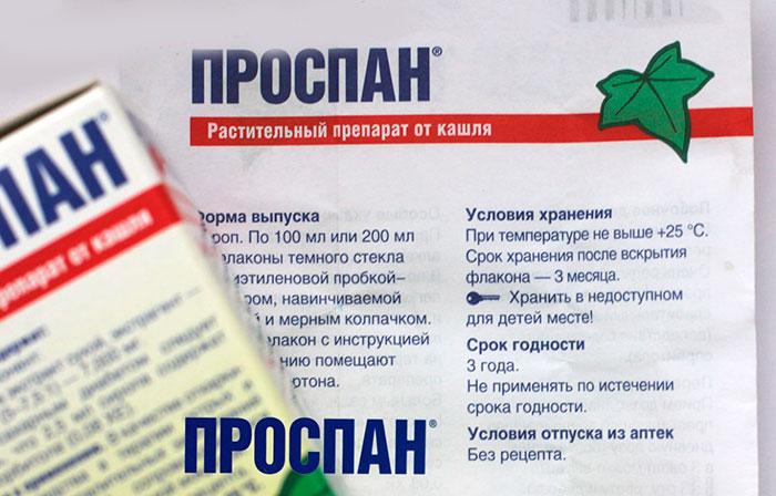 Инструкция по применению капель для ингаляции Проспан