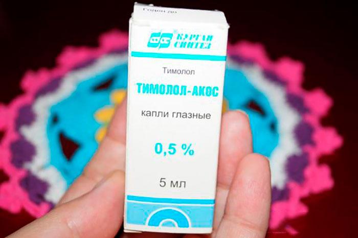 Инструкция по применению глазных капель Тимолол
