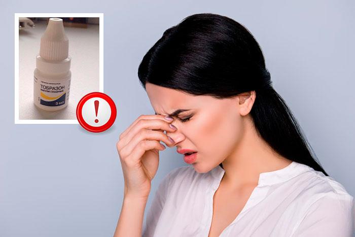 Глазные капли Тобразон - инструкции по применению