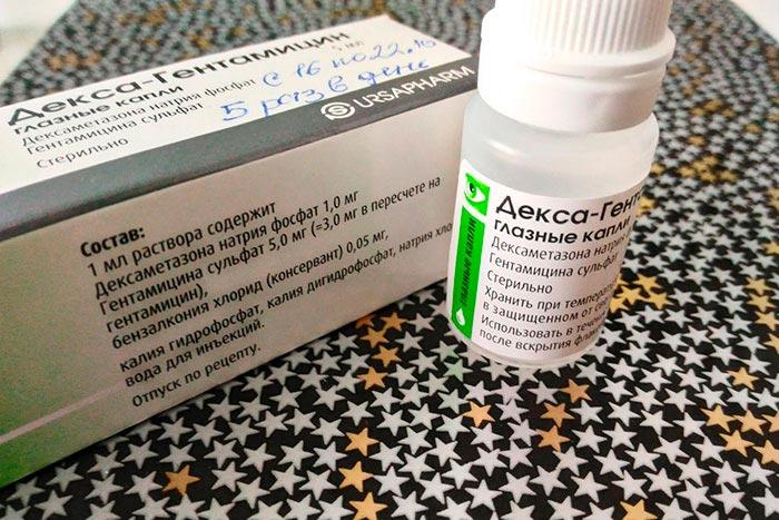 упаковка и флакон дексагентамициновых капель