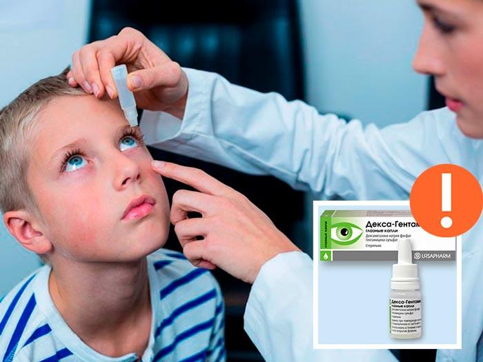 Инструкция по применению Дексагентамициновых глазных капель