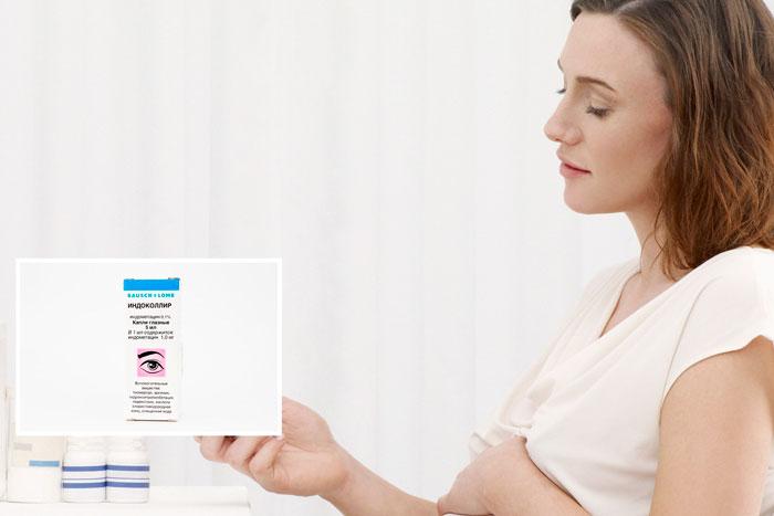 Глазные капли Индометацин: инструкция по применению и отзывы