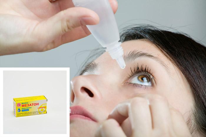 Инструкция по применению глазных капель Мезатон