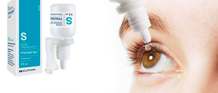 Глазные капли Трилактан: инструкция по применению и отзывы