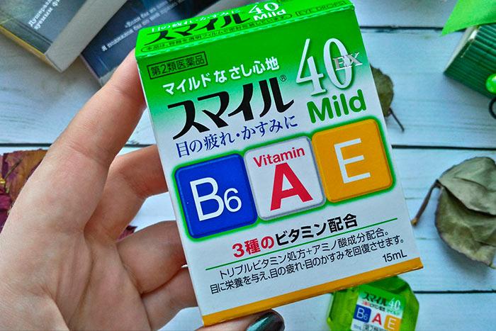 Обзор японских витаминных капель