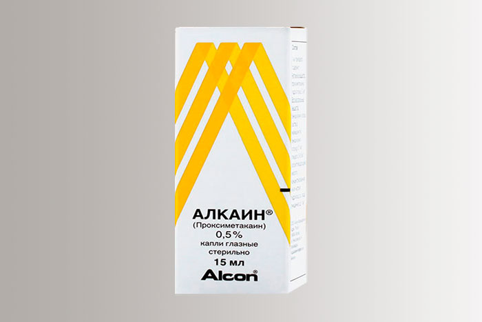 упаковка капель Алкаин