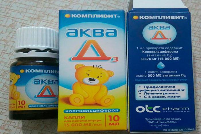 Флакон и упаковка капель Компливит Аква Д3
