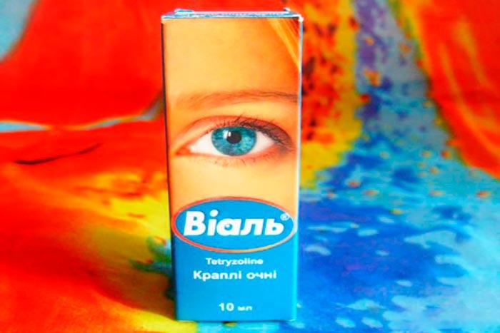 Список витаминных капель для глаз
