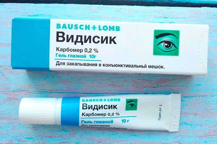 Упаковка и тюбик средства Видисик