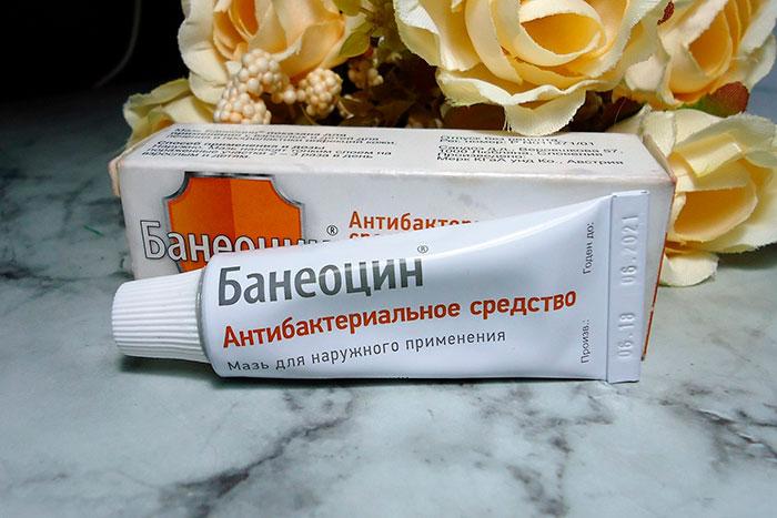 упаковка и тюбик мази Банеоцин