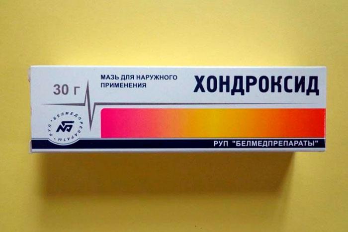 упаковка мази Хондроксид