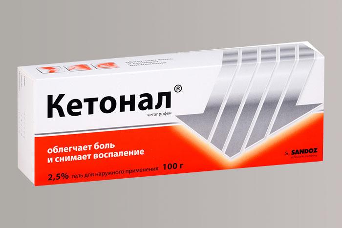 Инструкция по применению мази Кетопрофен