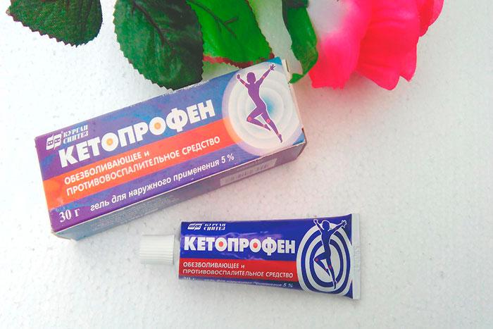 упаковка и тюбик геля Кетопрофен