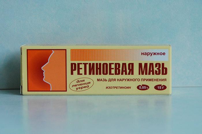 упаковка мази Ретиноевая