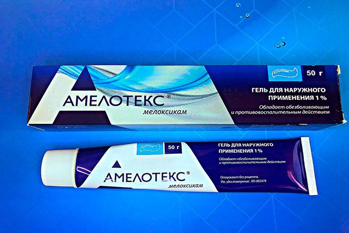 упаковка и тюбик геля Амелотекс