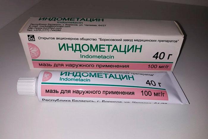 упаковка и тюбик мази Индометацин