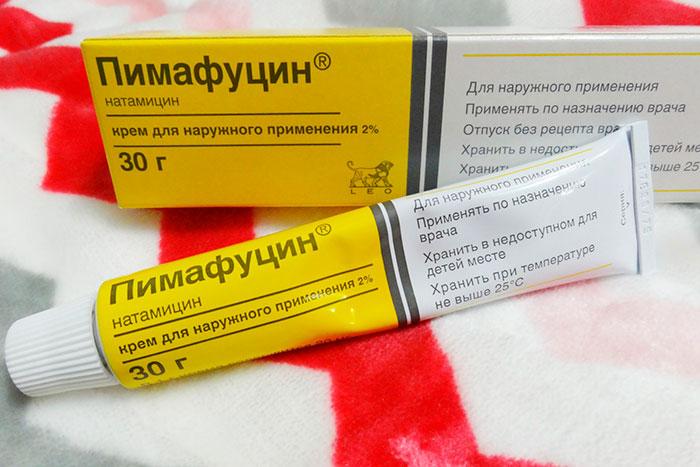 упаковка и тюбик крема Пимафуцин