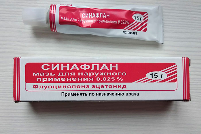 Упаковка и тюбик мази Синафлан