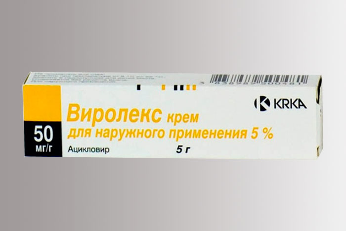 Для чего применяется Ацикловир - инструкция, цена и отзывы