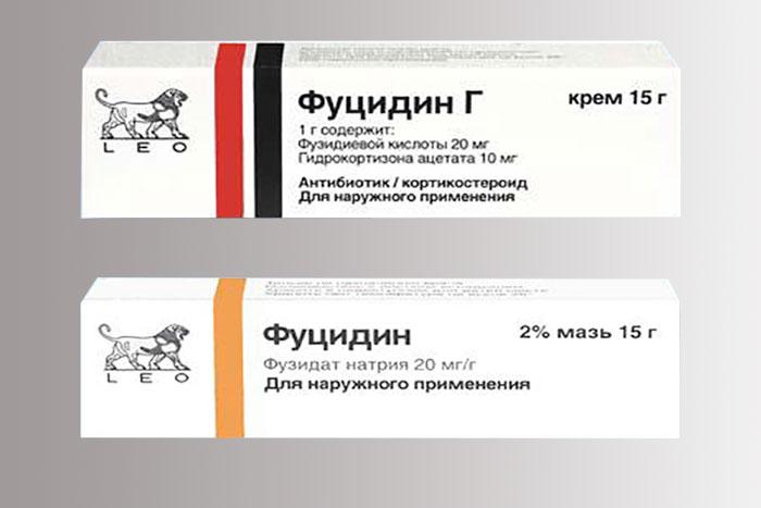Упаковка крема Фуцидин